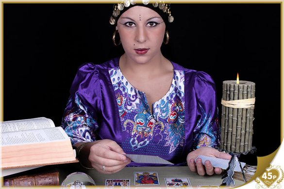 Cheap Tarot Readings - See Your Future Today - Psychic Readings 45p